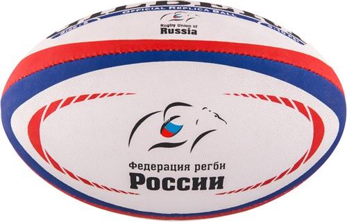 Gilbert rugbybal Replica Russia Sz 5